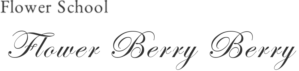 Flower Berry Berry